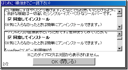 ac6db585[1]