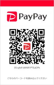paypay QRコード決済
